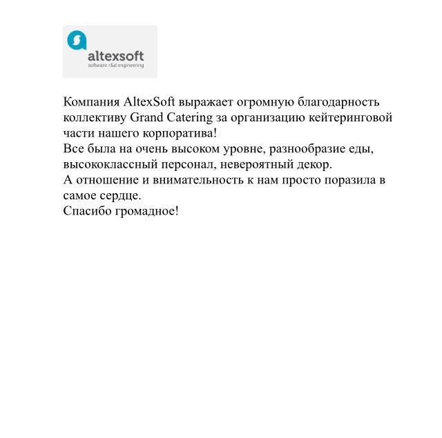 Отзыв от компании Altexsoft